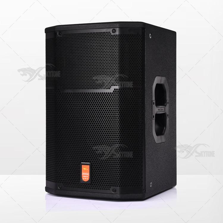 专业音箱 - prx600系列有源音箱 - prx615m有源音箱